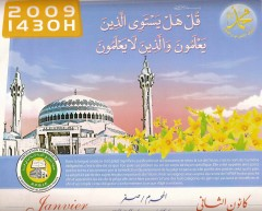 calendrier muslim.jpg